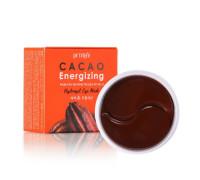Гидрогелевые патчи для глаз Какао